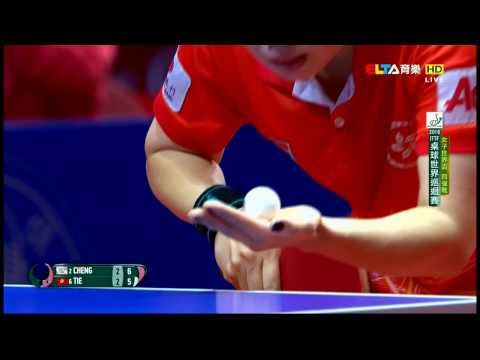 2016 Women's World Cup (SF2) TIE Yana - CHENG I-Ching [Full Match/Chinese|HD1080p]