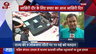 Breakfast News @ 7 am ( Hindi) | Poll campaigning closed in We…