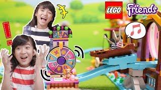 ルーレットで景品ゲットできるかな?LEGO Friends ハートレイク遊園地