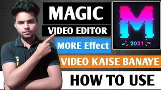 How To Use Magic Editor App   Magic Video Editor App Kaise Use Kare   Magic Editor App screenshot 1
