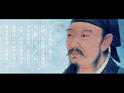 """Confucianism and Leadership: Building a Theory of Leadership. Xunzi 荀子""  part 1"