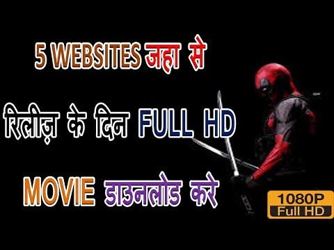 5 Websites to Download Latest HD Movies on...