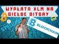 Blockchain wypłata STELAR XLM na BitBay