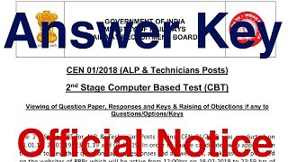RRB ALP And TECHNICIAN CBT 2 Exam Official Answer Key Notice Upload On Official Website