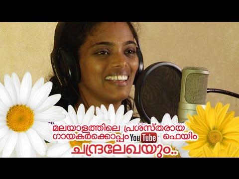 Koombala Kumbil Poovenam - New Onam Song Malayalam 2014 Hit - Album Sravanikam