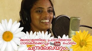 Koombala Kumbil Poovenam - New Onam Song Malayalam 2014 Hit - Album Sravanikam