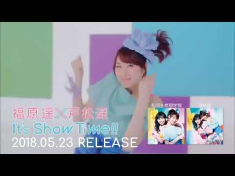 SonyMusic 「It's Show Time!!」 福原遥×戸松遥