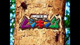 「甲虫王者ムシキング森の民の伝説」一挙放送終了記念。 □ムシキングの携帯ゲームはスパコレよりも こちらの方が知名度が高いのではないで...