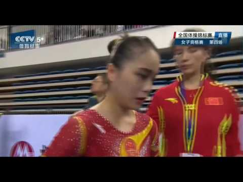 Chinese National 2016 Women Team Final (National teams) Part 1