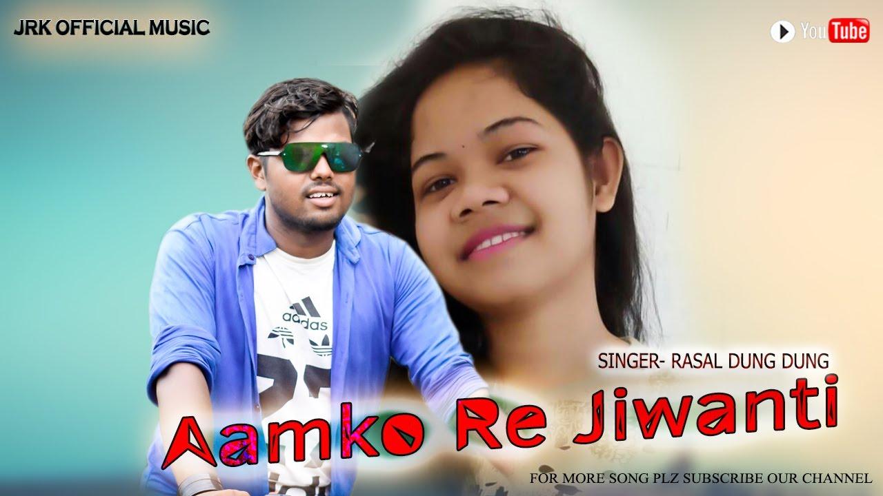 Aamko Re Jiwanti//Singer- Rasal Dung Dung//Kharia Sad Song