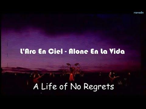L'arc en ciel - Alone En La Vida lyrics with translation