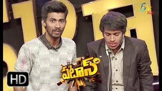 Patas | Yadamma Raju  & Express Hari Performance | 11th April    2018 | ETV Plus