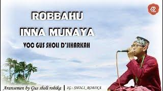 ROBBAHU INNA MUNAYA - (BANJARI COVER)