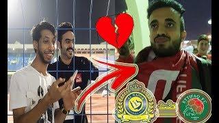قابلت ثنيان خالد وزعل خسارة الاتفاق!!💔وطلعت في تلفزيون وجمهور النصر يهايطون علينا!!😱شوفو ايش صار!!