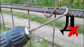 Крючок для вязальной проволоки. Быстрый способ связывать арматуру для фундамента или армпояса