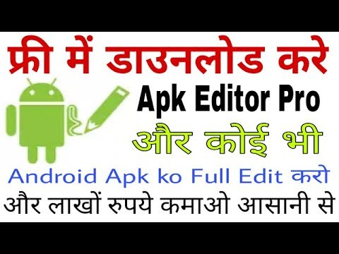 how-to-download-apk-editor-pro