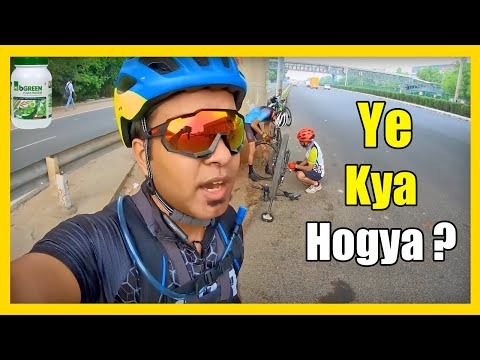 Top 5 Tips For BEGINNERS To RIDE 100 Kilometers Distance On Bicycle | bGREEN Plant Protein Review thumbnail