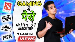 How To Earn Lakhs From Gaming   Video Game Industry Se पैसे कैसे कमाए?   Beerbiceps Hindi
