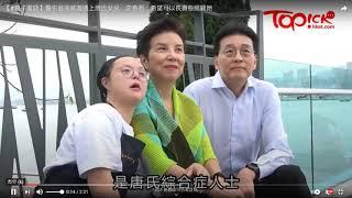 Publication Date: 2020-12-11 | Video Title: 聖公會基榮小學_2021_陳老師分享站:上帝的寶貝