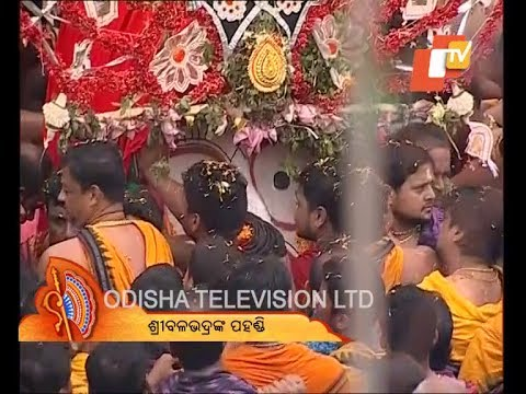 Shree Balabhadra Pahandi - Puri Rath Yatra Live 2017