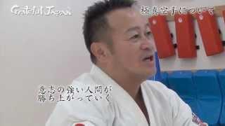 日本のプロフェッショナル「匠」をご紹介するGrateful-Japanプロジェク...