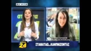 Συνέντευξη στην εκπομπή «Ατζέντα 24» στο κανάλι ΔΕΛΤΑ