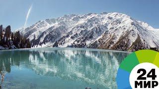 Уникальная природа Казахстана привлекает туристов - МИР 24