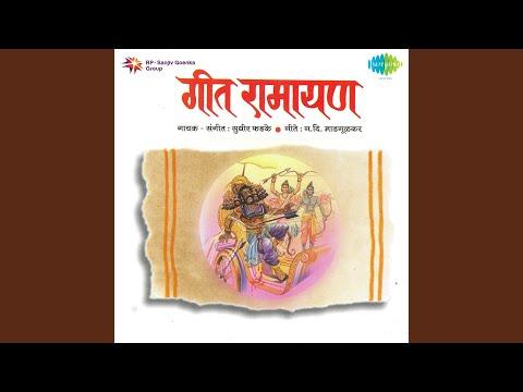 Trivar Jaijaikar Rama