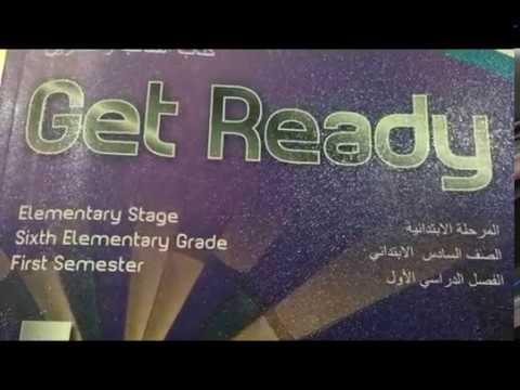 حل كتاب الانجليزي سادس ف2 النشاط كامل