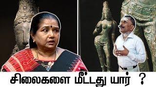 சிபிஐ மிஞ்சும் போலீஸ் சிங்கம் பொன்மாணிக்கவேல்| Thilakavathi IPS Exclusive Interview | Temple Idols