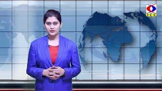 JCC NEWS 12-05-2021