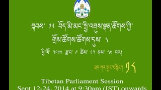 Day5Part2: Live webcast of The 8th session of the 15th TPiE Proceeding from 12-24 Sept. 2014