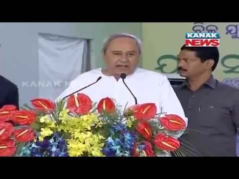 CM Naveen Patnaik Addresses BJD's Youth Conclave In Balasore