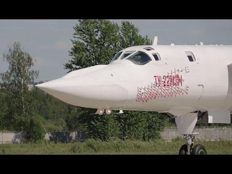 Ռուսական նորագույն Ту-22М3М կործանիչի փորձարկումների տեսանյութը