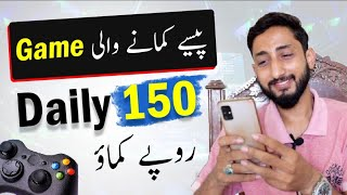 Online Earning Game ||  Make Money Online By Playing Games || Earn Money From Mobile
