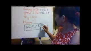 ЕГЭ по математике. Способ решения задач на смеси, сплавы