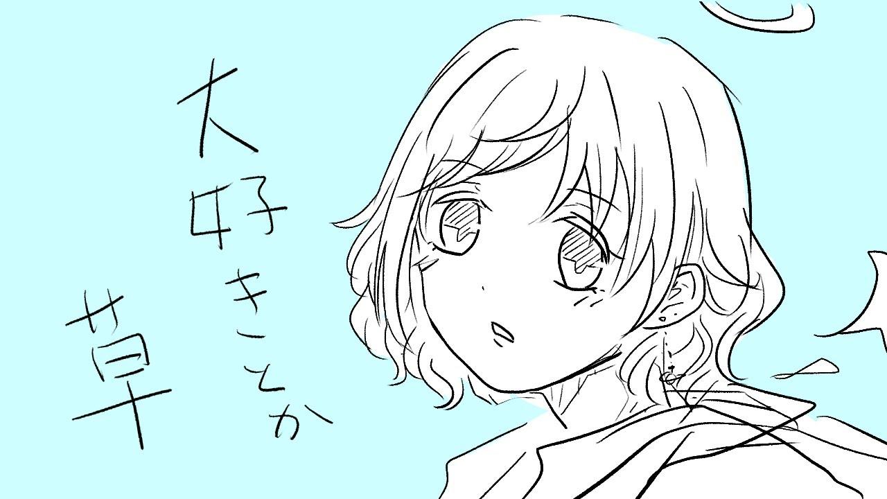 【オリジナル曲】想い通り【MV】