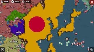 Hirohito's Dream