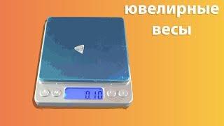 Ювелирные весы 6295А обзор