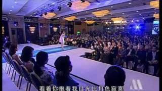 张靓颖-画心 第12届上海国际电影节电影频道传媒大奖(CCTV6 20090624)