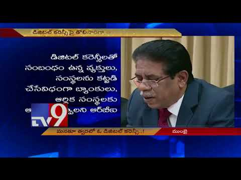 RBI plans independent digital currency for India – TV9