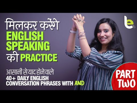 Daily Use English Conversation Phrases To Speak Fluently - English Speaking Practice In Hindi thumbnail