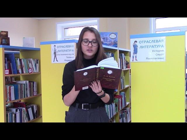 Изображение предпросмотра прочтения – ЕкатеринаВеревкина читает произведение «Я усталым таким еще не был...» С.А.Есенина