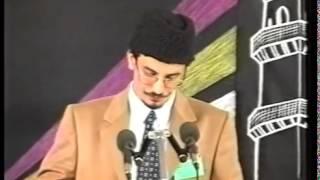 Conférence Ahmadiyya 1998