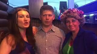 Отзыв со свадьбы в Зеленограде. Ведущая Светлана.