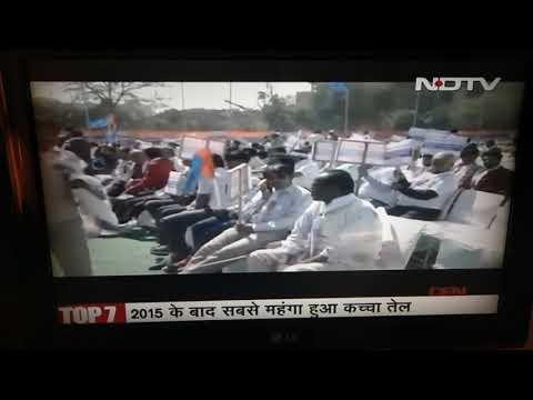 Purvanchal Janta Party ( Secular ) NDTV