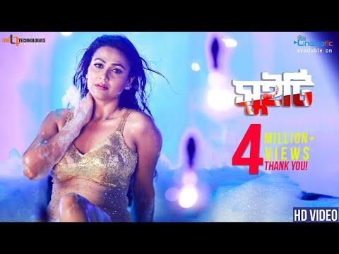 Sweety | Akassh Sen | Airin Sultana | Anonno Mamun | Bangla Music Video 2018
