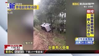 最新》貨車車尾擦撞 大客車翻覆路邊 2人死亡