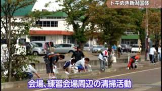 妙高ニュース(平成21年10月8 日〜10月14日放送分)その1