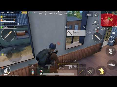 [PUBG MOBILE] 浅魔惨荘 - iPod touch 6th [Mac+QuickTime]